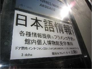 a_photo02