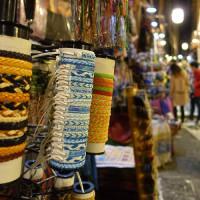 アラブ人街はモロッコ雑貨が並ぶ  5 Caldereria Nueva